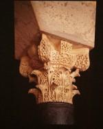 Zeugnis islamische Bildhauerkunst