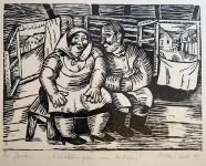 """Lothar Sell: Illustration zu Maxim Gorki """"Erzählungen von Helden"""""""
