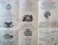 Von Lothar Sell gestaltete Speisenkarte der ehemaligen Domklause am Palsthotel